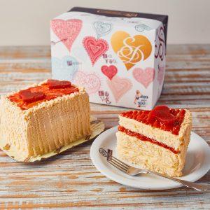 Bolo Romeu é novidade para dia dos namorados em franquia nacional de bolos