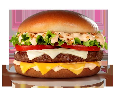 Picanha e cebola empanada estrelam novo burger do McDonald's